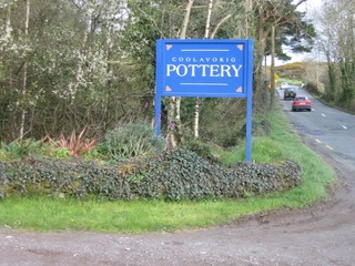Main Pottery Sign on N22/ Cork/ Killarney road